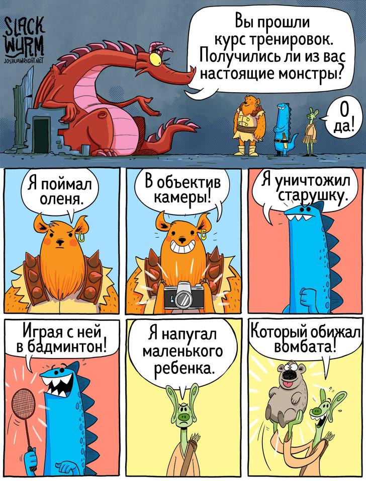 В глубинах океана. 4D Энциклопедия в доп… Н.Банникова, К.Антонова