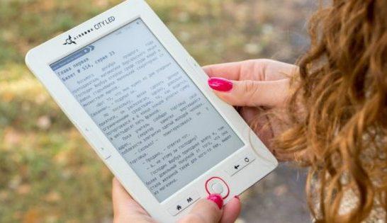 Книжный мир_uz e-kniga2-e1574439623698 Общаться с ребенком. Как?,  Юлия Гиппенрейтер