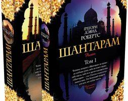 Книжный мир_uz -253x200 Категории изданий
