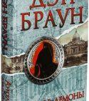 Книжный мир_uz  Категории изданий