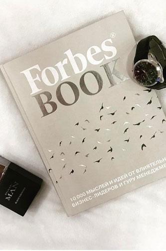 Forbes book. 10 000 мыслей и идей от влиятельных бизнес-лидеров и гуру менеджмента. Тед Гудман