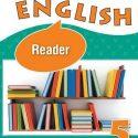 Английский язык для 5 класса (комплект).  Е.А. Барашкова, И.Н. Верещагина