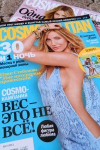 Cosmopolitan [Россия]