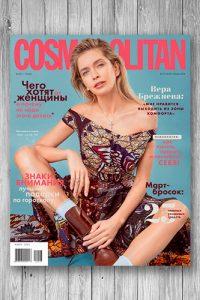 Журнал Cosmopolitan Россия №3 (март 2020)
