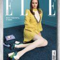 Журнал ELLE Россия №4 (апрель 2020)