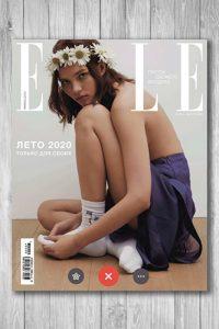 Журнал ELLE Россия №7 (июль-август 2020)