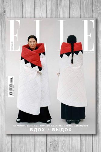 Журнал ELLE Россия №6 (июнь 2020)
