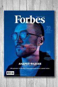 Журнал Forbes Россия №3 (март 2020)