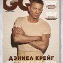 Журнал GQ Россия №4 (апрель 2020)