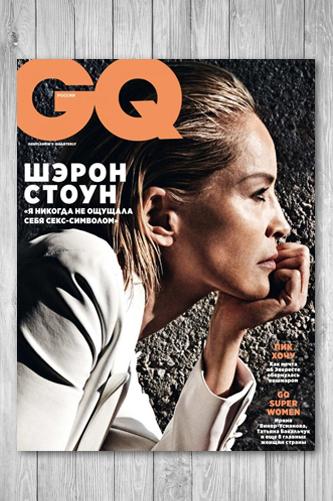 Журнал GQ Россия №2 (февраль 2020)