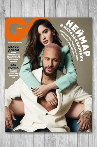Журнал GQ Россия №6 (июнь 2020)