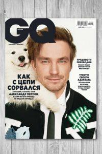 Журнал GQ Россия №5 (май 2020)