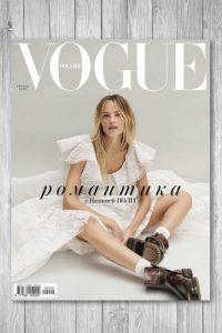 Журнал Vogue Россия №4 (апрель 2020)