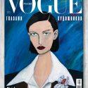 Журнал Vogue Россия №6 (июнь 2020)