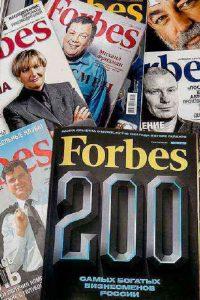 Forbes [Россия]