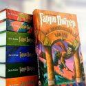 Гарри Поттер. Комплект из 7 книг. Джоан К. Роулинг