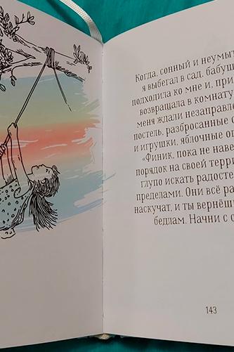 Двенадцать. Эльчин Сафарли