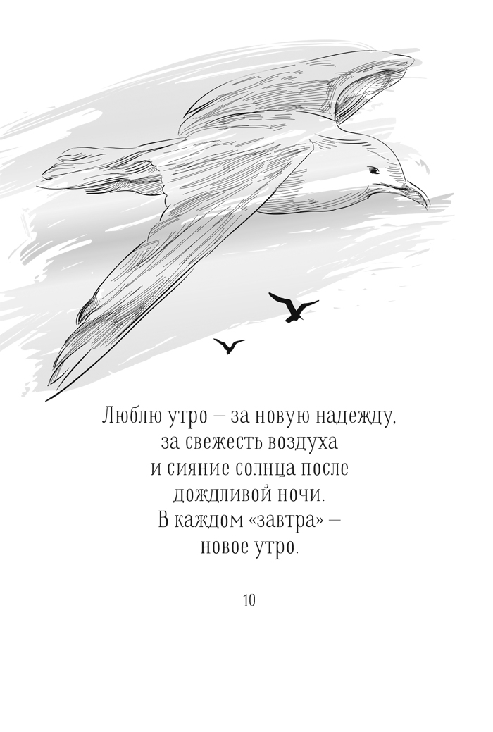 Фрагмент Двенадцать. Эльчин Сафарли