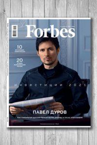 Журнал Forbes Россия №9 (сентябрь 2020)