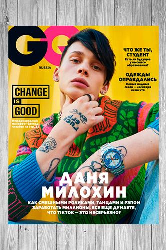 Журнал GQ Россия №9 (сентябрь 2020)