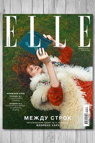 Журнал ELLE Россия №11 (декабрь 2020)