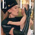 Журнал ELLE Россия №9 (октябрь 2020)