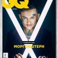 Журнал GQ Россия №12 (декабрь 2020) — коллекционный номер