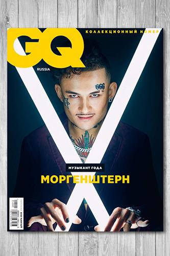 Журнал GQ Россия №12 (декабрь 2020) - коллекционный номер