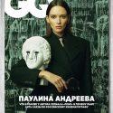 Журнал GQ Россия №11 (ноябрь 2020) — коллекционный номер