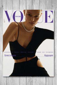 Журнал Vogue Россия №12 (декабрь 2020)