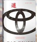 Дао Toyota. 14 принципов менеджмента ведущей… Джеффри К.Лайкер